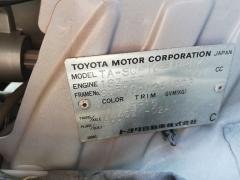 Дверь задняя на Toyota Vitz SCP10 Фото 16