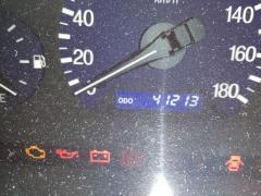 Планка телевизора на Toyota Progres JCG10 1JZ-GE Фото 2