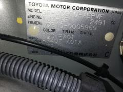 Планка телевизора на Toyota Progres JCG10 1JZ-GE Фото 9