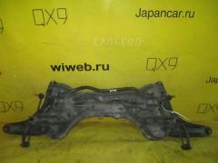 Балка под ДВС на Honda Fit GD1 L13A