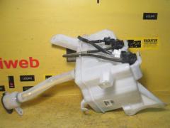 Бачок омывателя на Toyota Auris NZE151