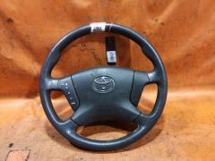 Руль на Toyota Avensis Wagon AZT255W