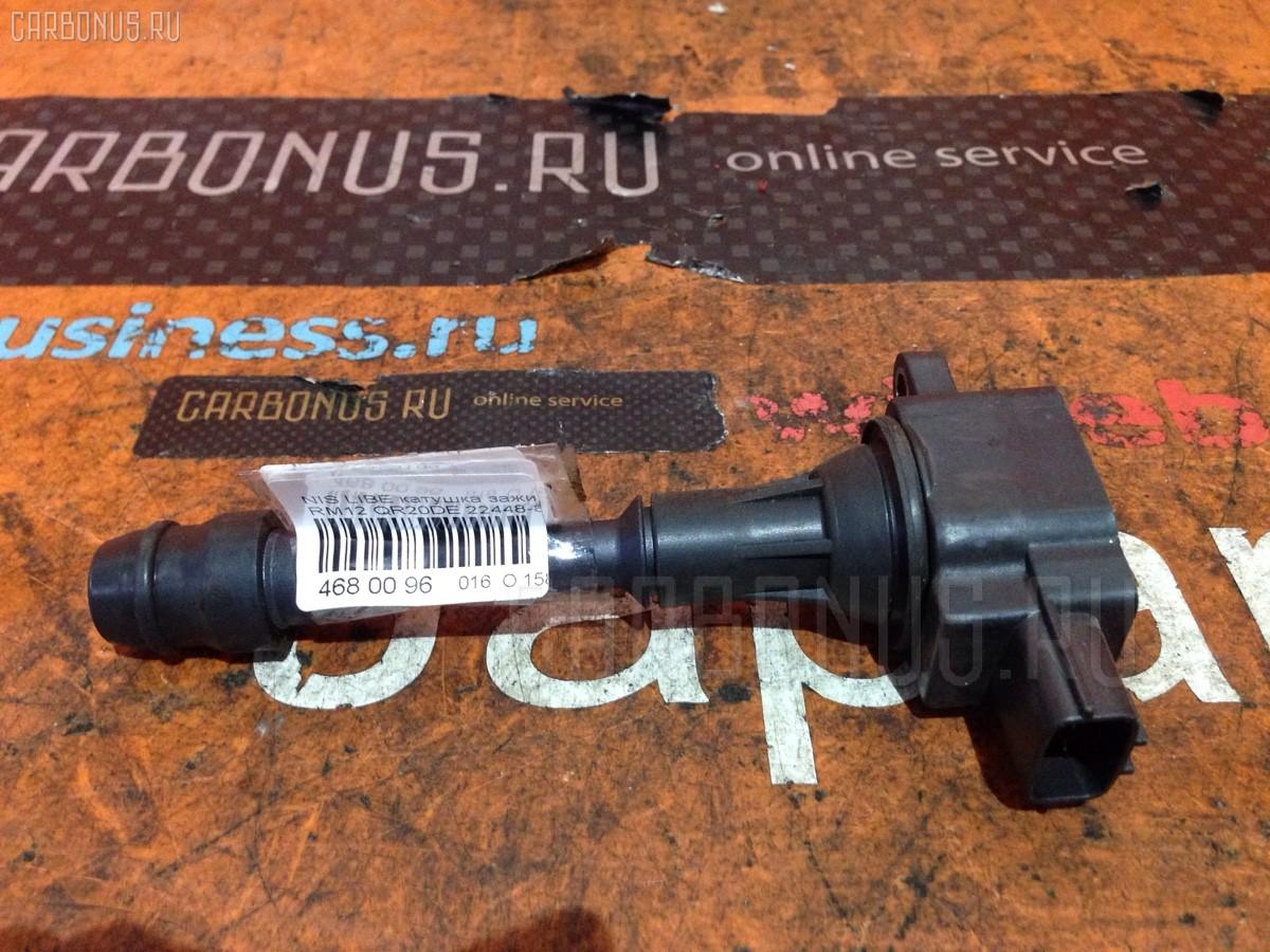 Катушка зажигания 22448-8H315 на Nissan Liberty RM12 QR20DE Фото 1