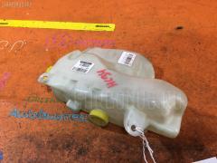 Бачок расширительный на Nissan Laurel HC34 RB20E