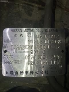 АКПП NISSAN PRIMERA WAGON WTP12 QR20DE
