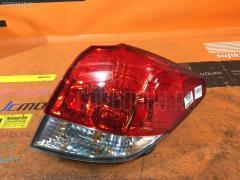 Стоп на Subaru Legacy Wagon BR9 220-20067 84912AJ090, Правое расположение