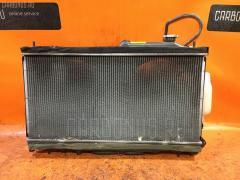 Радиатор ДВС на Subaru Legacy Wagon BR9 EJ253 45119AJ020  45122AG001  45150AJ000  73310AG001