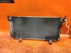 Радиатор кондиционера на Subaru Legacy Wagon BR9 EJ253 73210AJ000