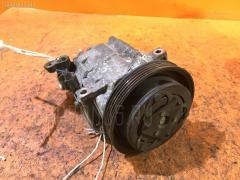 Компрессор кондиционера NISSAN AD WAGON VY11 QG13DE 92600-WE400