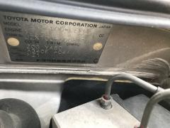 Консоль магнитофона Toyota Cresta JZX100 Фото 7