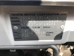Мотор печки Toyota Corolla NZE121 Фото 9