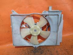 Вентилятор радиатора ДВС TOYOTA VITZ NCP15 2NZ-FE