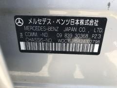 Стартер A0051516501 на Mercedes-Benz E-Class W210.063 112.921 Фото 8