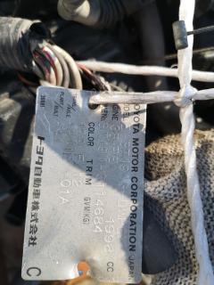 Двигатель на Toyota Caldina ST191G 3S-FE