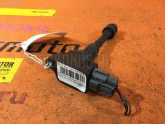 Катушка зажигания NISSAN PRESAGE TU31 QR25DE 22448-8H300