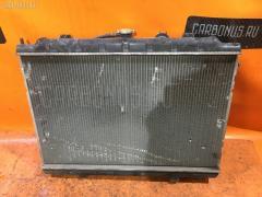 Радиатор ДВС NISSAN SERENA TNC24 QR20DE 21460AE000