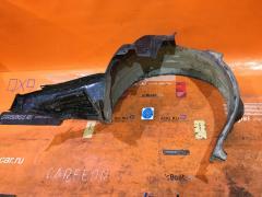 Подкрылок SUBARU LEGACY WAGON BP5 EJ203 Переднее Правое