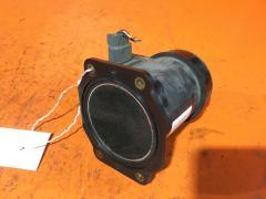 Датчик расхода воздуха на Nissan Cima FGY33 VH41DE 22680-31U00
