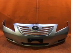 Бампер на Toyota Camry ACV45 04709, Переднее расположение