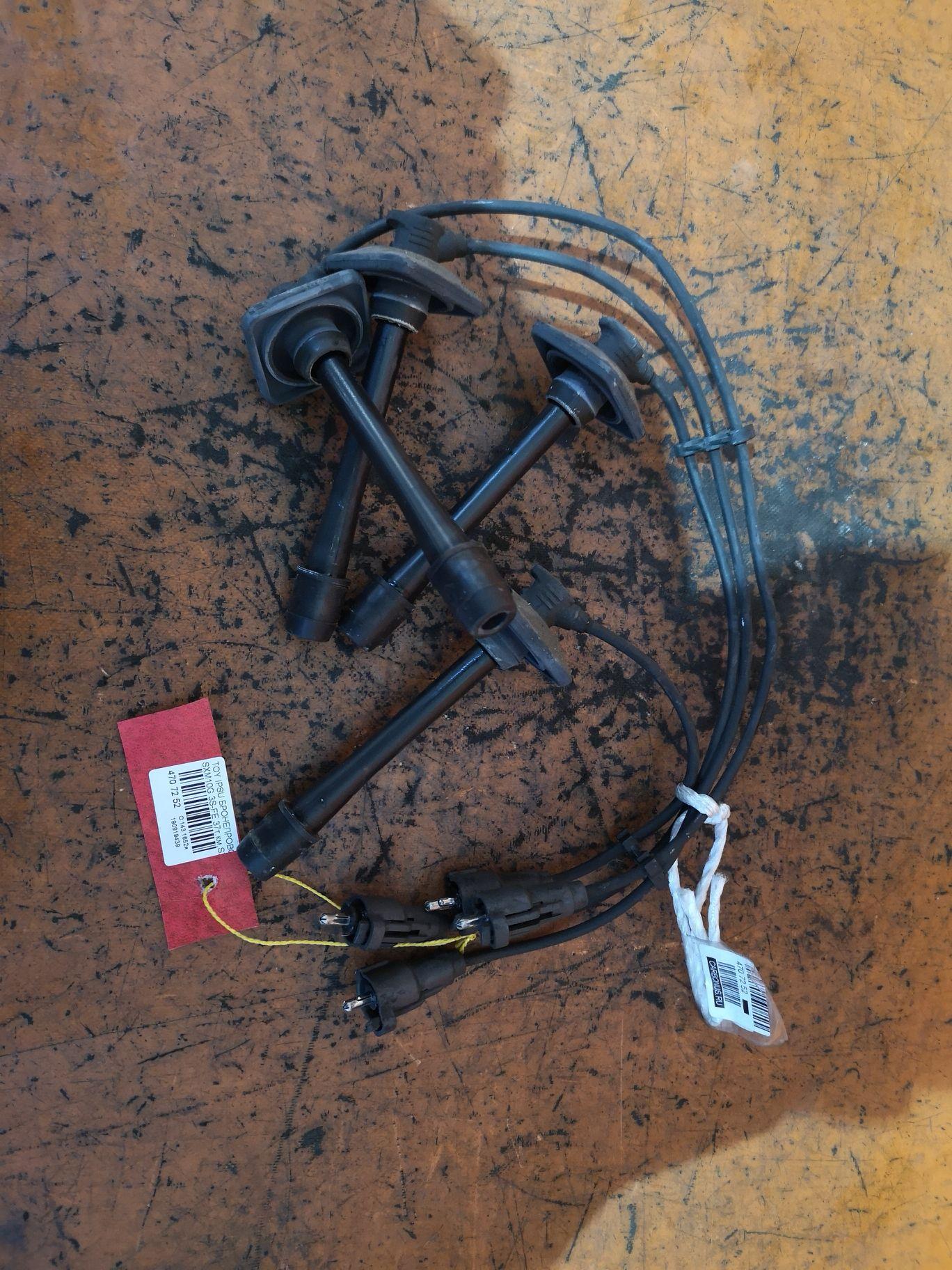 Бронепровода Toyota Ipsum SXM10G 3S-FE Фото 1