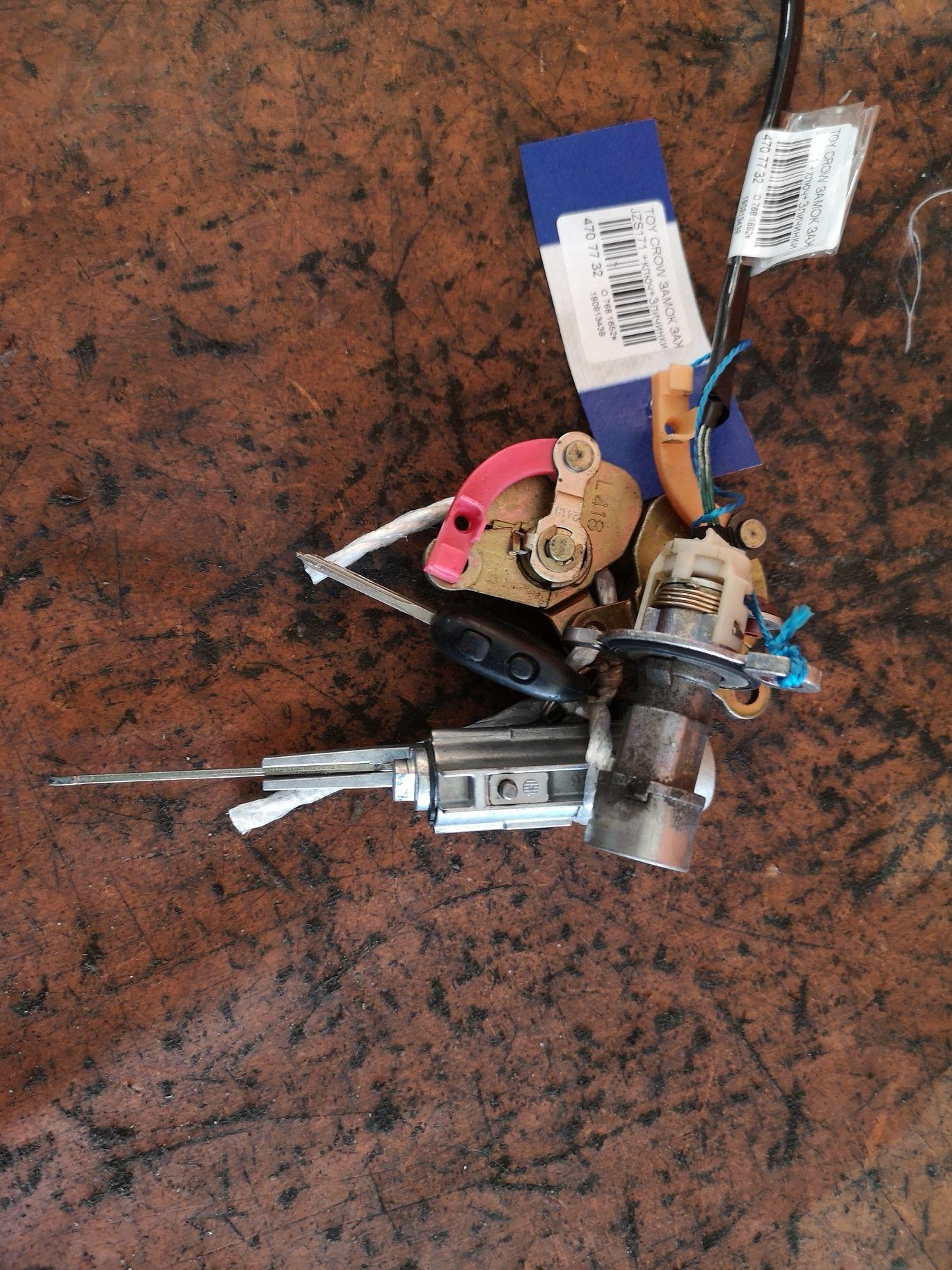 Замок зажигания +3личинки в двери на Toyota Crown JZS171 Фото 1