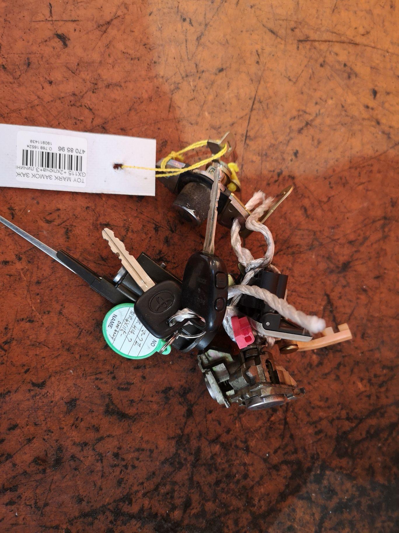 Замок зажигания +комплект замков на Toyota Mark Ii GX115 Фото 1