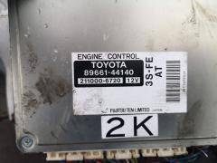 Двигатель 69т.км на Toyota Nadia SXN10 3S-FE Фото 2