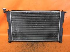 Радиатор ДВС на Toyota Vista Ardeo AZV55G 1AZ-FSE