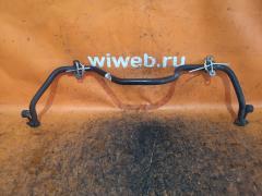 Стабилизатор на Mazda Bongo Friendee SGLR WL, Заднее расположение
