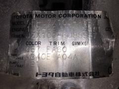 КПП автоматическая на Toyota Mark II JZX100 1JZ-GE 35000-2C340/35000-2C330