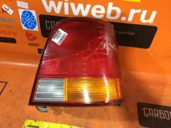 Стоп на Honda Odyssey RA1 043-1239