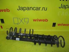 Амортизатор на Toyota Passo KGC10, Заднее расположение