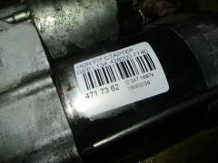 Стартер Honda Fit GE6 L13A Фото 3