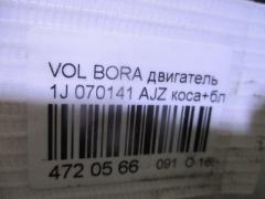 Двигатель на Volkswagen Bora 1J AZJ Фото 10