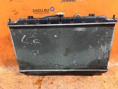 Радиатор ДВС на Nissan Sunny FB15 QG15DE
