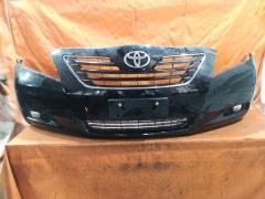 Бампер на Toyota Camry ACV45 04709 52119-33410-C0  52127-33040  52128-33050  52129-33020-C0  53101-33180-C0  53112-33030  81210-0D040  81220-0D040, Переднее расположение