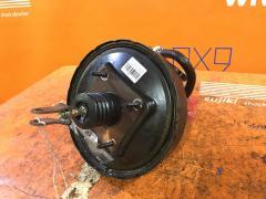 Главный тормозной цилиндр TOYOTA CROWN JZS155 2JZ-GE