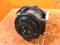 Компрессор кондиционера 92600-EG00A на Nissan Fuga Y50 VQ25DE Фото 1