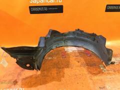 Подкрылок на Toyota Crown GRS180 4GR-FSE, Переднее Правое расположение
