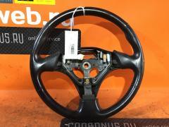 Руль на Toyota Chaser JZX100