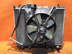 Радиатор ДВС Daihatsu Terios Kid J111G EF-DEM