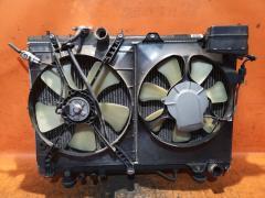 Радиатор ДВС на Toyota Nadia ACN10 1AZ-FSE