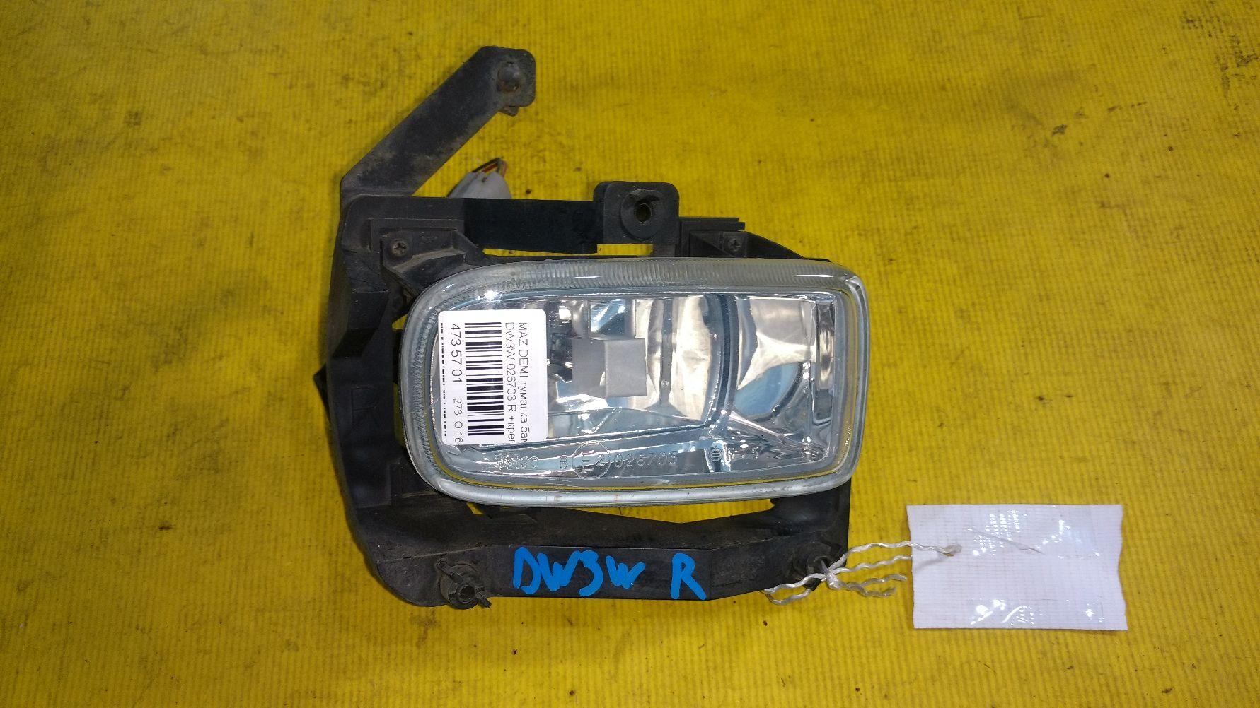 Туманка бамперная 026703 на Mazda Demio DW3W Фото 1