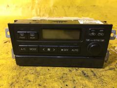 Блок управления климатконтроля на Toyota Mark II Qualis MCV21W 2MZ-FE 55900-33360