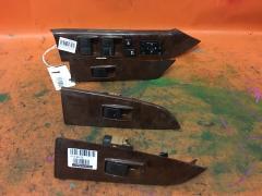 Блок упр-я стеклоподъемниками на Nissan Laurel HC35