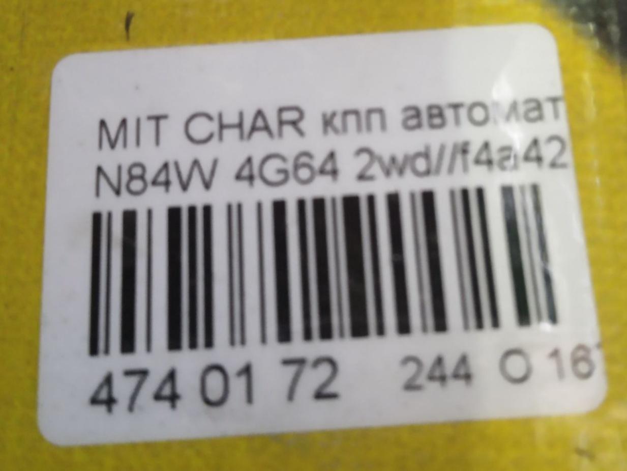 КПП автоматическая на Mitsubishi Chariot Grandis N84W 4G64 Фото 1