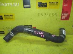Патрубок радиатора ДВС на Toyota Camry SV40 4S-FE, Нижнее расположение