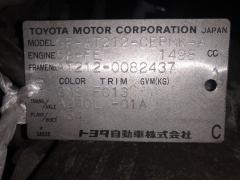 Двигатель на Toyota Carina AT212 5A-FE