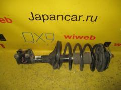 Стойка амортизатора на Mitsubishi Dion CR9W 4G63, Переднее Левое расположение
