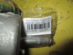 Подушка двигателя на Toyota Crown GRS182 3GR-FSE Фото 2